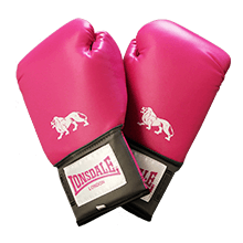 streuplan-shop-boxinggloves-220x220